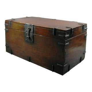 19th Century Antique Korean Scholar's Wooden Box