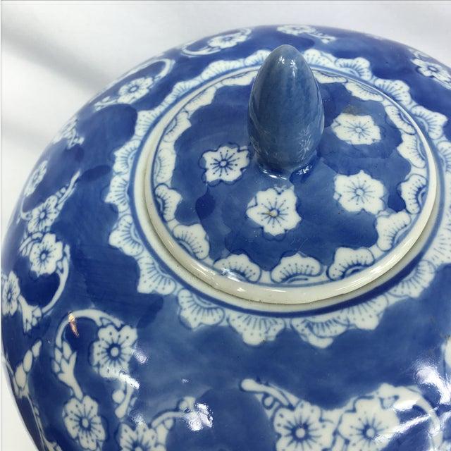 Image of Blue & White Floral Ginger Jar
