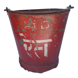 Victorian Painted Fire Bucket