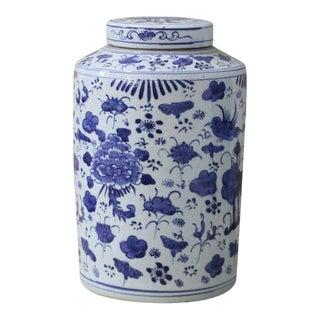 Blue & White Lidded Jar