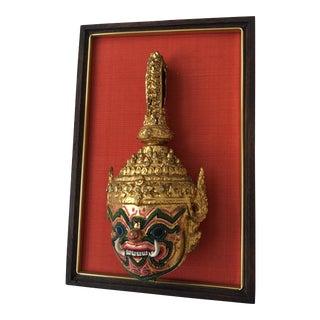 Ornate 1982 Thailand 3D Buddha Wall Decor
