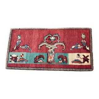 Decorative Turkish Carpet - 1′6″ × 3′1″