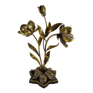Vintage Metal Floral Table Lamp