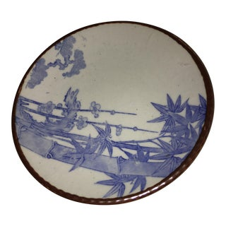 Blue Bamboo Decor Oriental Plate