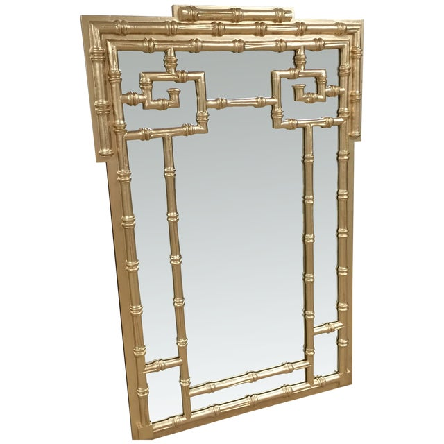 Labarge Gold Leaf Faux Bamboo Mirror - Image 1 of 5