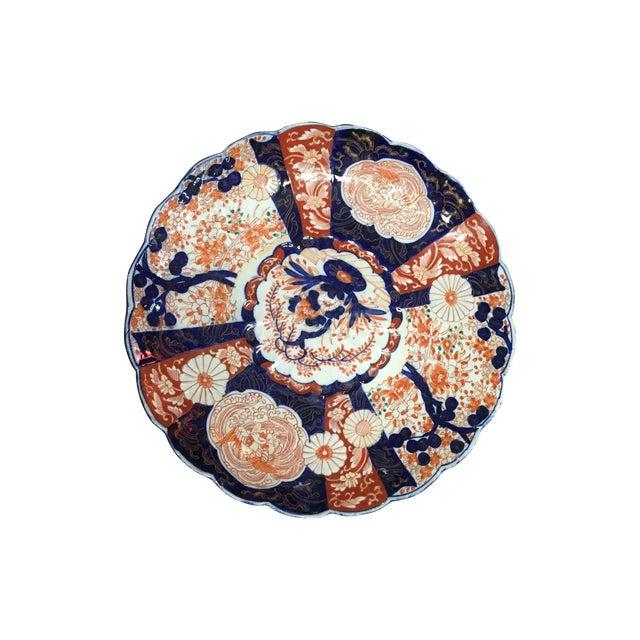 Japanese Imari Porcelain Charger - Image 1 of 10