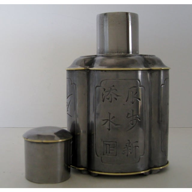 Chinese Pewter Flask - Image 7 of 8