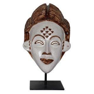 Neiman Marcus Italian Clay African Tribal Mask