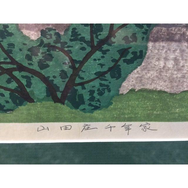 Takehiko Hironaga Large Woodblock Print - Image 7 of 8