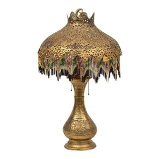 Middle Eastern Brass Lamp