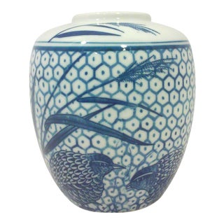 Blue and White Porcelain Japanese Jar