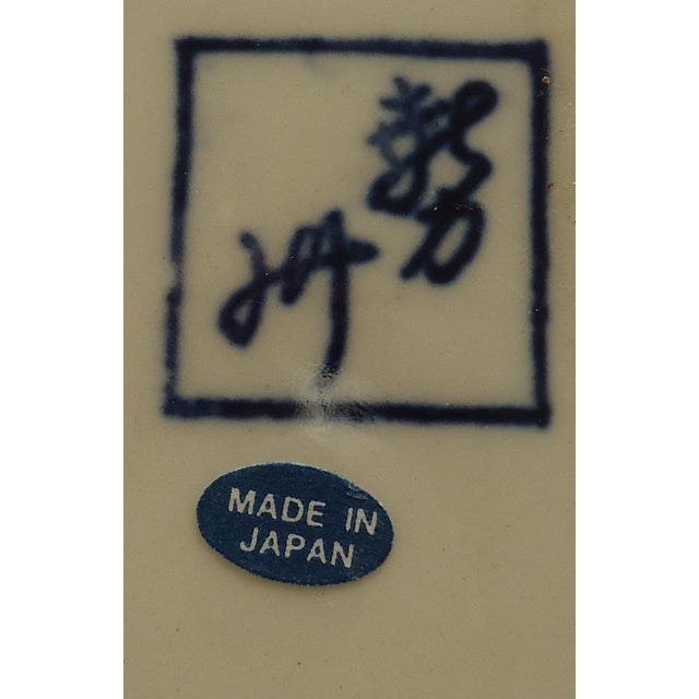 Japanese Serving Bowl with Koi Fish - Image 6 of 7