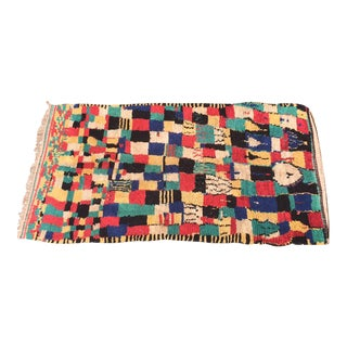 """Vintage Multi Colored Moroccan Azilal Rug - 4'7"""" X 8'7"""""""