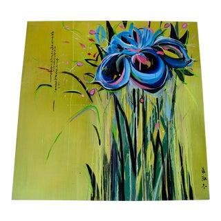 """Suk Ja Kang """"Water Iris"""" Oil on Canvas"""