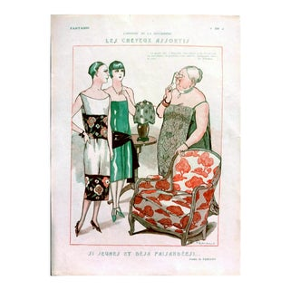 "Fabien Fabiano 1925 ""Les Cheveau Assortis"" Fantasio Print"
