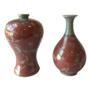 Korean Celadon Vases - A Pair