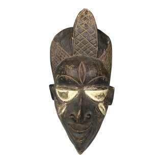 African Art Yoruba Mask