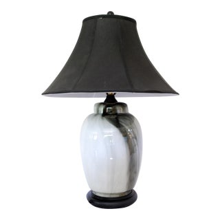 Mid-Century Black & White Glass Marbled Table Lamp