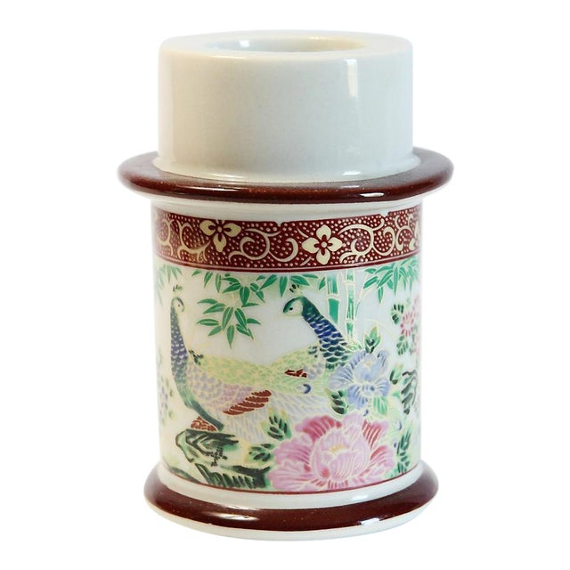 Japanese Floral Motif Candle Holder - Image 1 of 5