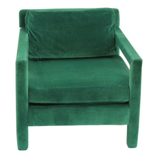 Emerald Green Velvet Club Chair