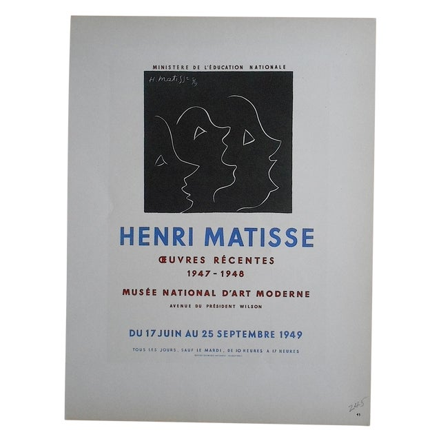 1959 Matisse Mid 20th C Modern Lithograph - Image 1 of 3