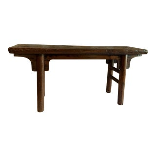 Primitive Chinese Oak Bench