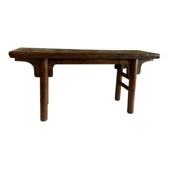 Image of Primitive Chinese Oak Bench