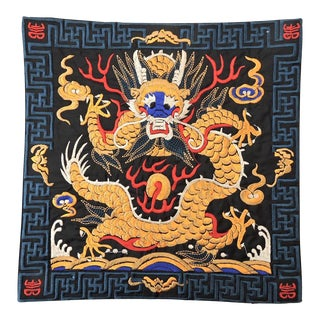 Embroidered Chinese Oriental Lamp Mat With Golden Dragon