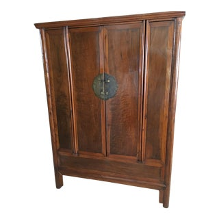 Chinese Wedding Cabinet/Armoire