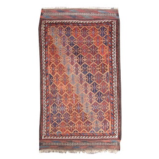 Vividly Colored Baluch Rug