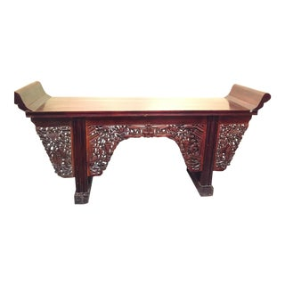 Antique Chinese Alter Table