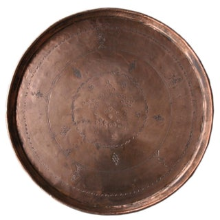 Copper Tray With Star