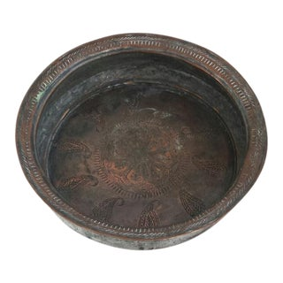 Vintage Turkish Paisley Copper Bowl