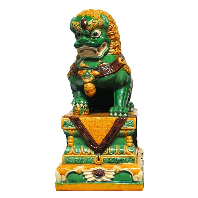 Chinese Imperial Foo Dog Lion Protector - Image 1 of 4