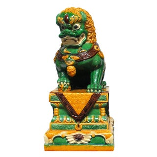 Chinese Imperial Foo Dog Lion Protector
