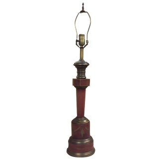 Vintage Red Tole Lamp