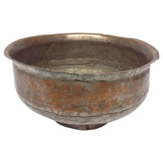 Hammered Copper Mughal Bowl