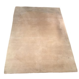 "Mohair Natural Rug - 7'6"" x 5'"