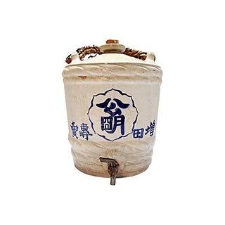 Meiji-Period Saki Jug