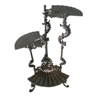 Antique 3 Tiered Iron Side Table
