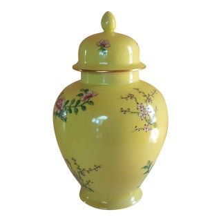 Vintage Yellow Asian Ginger Jar