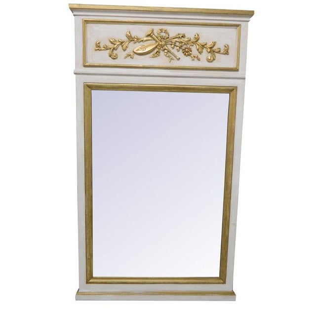 Image of Mid-Century French Style White Trumeau Mirror
