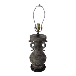 Archaic-Style Chinese Bronze Lamp