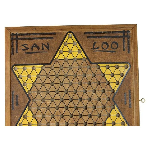 Vintage 1950s Chinese Checkers Game Board - Image 2 of 4