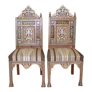 Vintage 1950's Syrian Wooden Inlaid Bone & Mother of Pearl Chairs