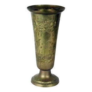 Vintage Solid Brass & Patina Vase