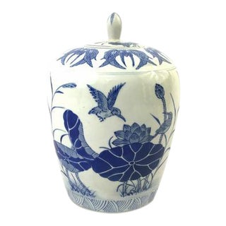 Blue & White Kingfisher Ginger Jar