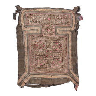 Chinese Guizhou Miao Woven Skirt Panel