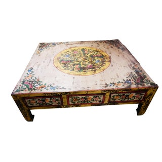 Asian Hand-Painted Coffee Table