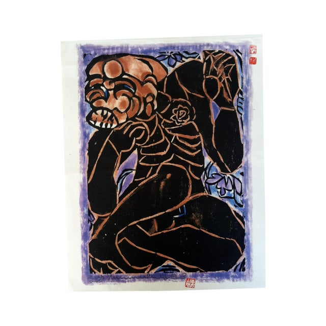 Mid-Century Japanese Woodblock Print 1 - Image 1 of 5
